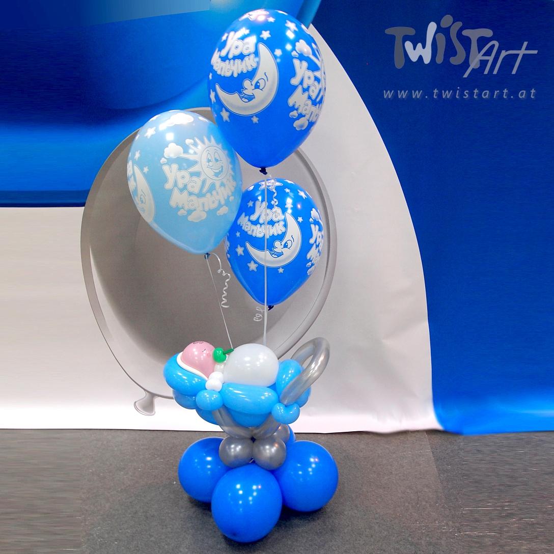 Geschenk Baby Buggy aus Luftballons mit Luftballonstrauss
